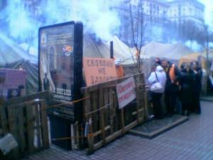 Telt-leiren i Kiev